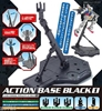 Black Display Stand Action Bas by Gundam Models Item Number: BAN5057418