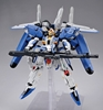 Ex-S Gundam Sentinel MG 1:100 by Gundam Models Item Number: BAN5056757
