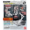 Clear Action Base 5 20p by Gundam Models Item Number: BAN222132