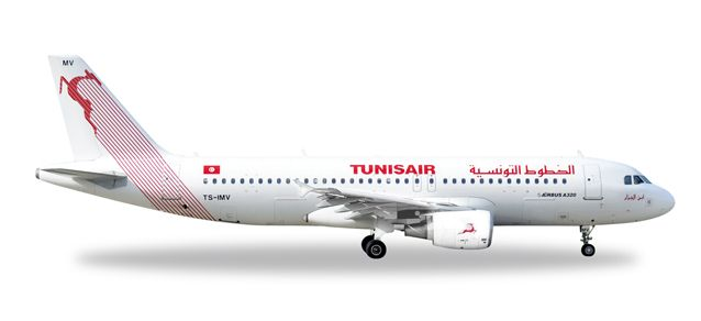 "Tunisair A320 TS-IMV ""Ibn El Jazzar"" (1:500), Herpa 1:500 Scale Diecast Airliners Item Number HE527828"