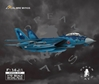 F-14J Kai Tomcat Diecast Model, JASDF 3rd Hikotai, #73-6543, Japan, Clean Finish (1:72)