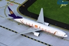 Thai B777-300 HS-TKF Suphannahong Royal Barge (1:200)