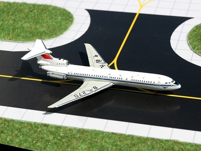 CAAC Trident 3 (1:400), GeminiJets 400 Diecast Airliners, Item Number GJCCA867