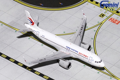 China Eastern A320neo B-1211 (1:400) by GeminiJets 400 Diecast Airliners Item Number: GJCES1599