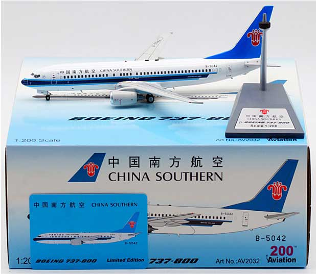 China Southern Airlines Boeing 737-81B B-5042 (1:200)