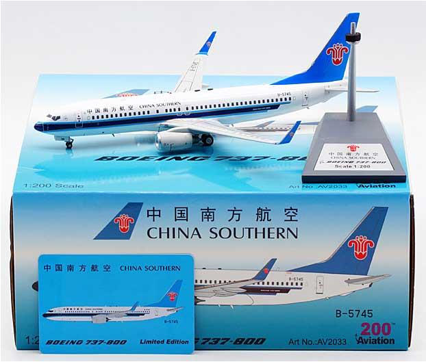 China Southern Airlines Boeing 737-81B Winglets B-5745 (1:200)