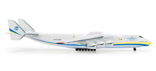 Antonov AN225 Blue/Yellow (1:400)