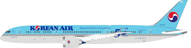 Korean Air Boeing 787-9 Dreamliner HL8082 50th anniversary With Stand (1:200)