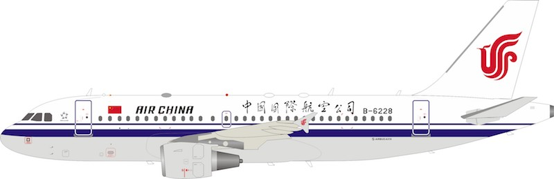 Air China Airbus A319-115 B-6228 With Stand (1:200)