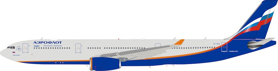 Aeroflot Russian Airlines Airbus A330-343 VP-BDE (1:200)