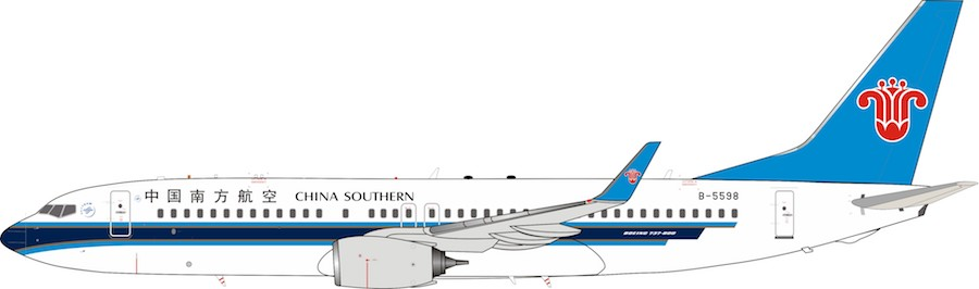 China Southern Airlines Boeing 737-800 B-5598 With Stand (1:200)