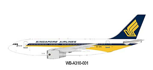 Singapore Airlines A310-222 9V-STN (1:200)