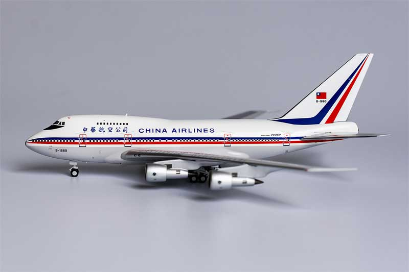 China Airlines 747SP B-1880 (1:400)