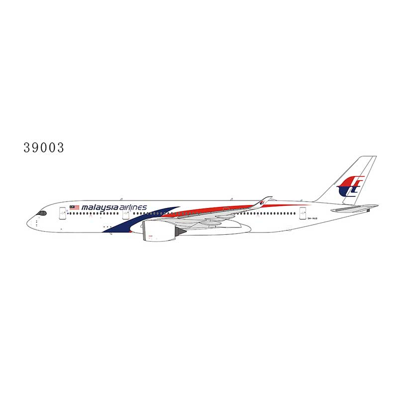 Malaysia Airlines A350-900 9M-MAB (1:400)