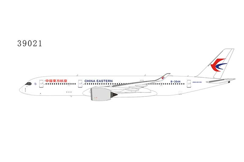 China Eastern Airlines A350-900 B-304N (1:400)
