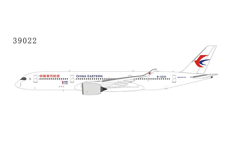 """China Eastern Airlines A350-900 B-323H with """"1st A350 Delivered from China"""" (1:400)"""