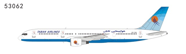 Taban Airlines 757-200 EY-752 (1:400)