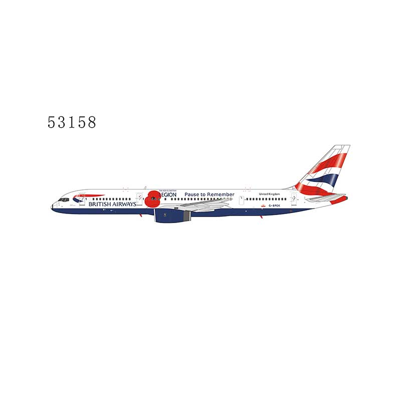 "British Airways 757-200 G-BPEK ""Pause To Remember"" (1:400)"