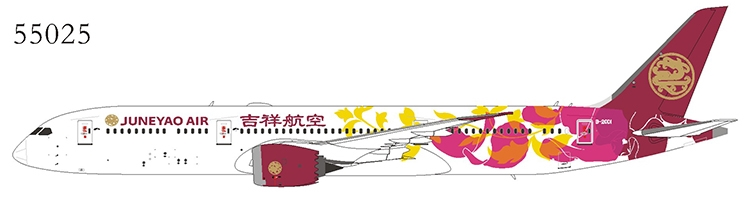 Juneyao Airlines 787-9 B-20D1 special livery (1:400)