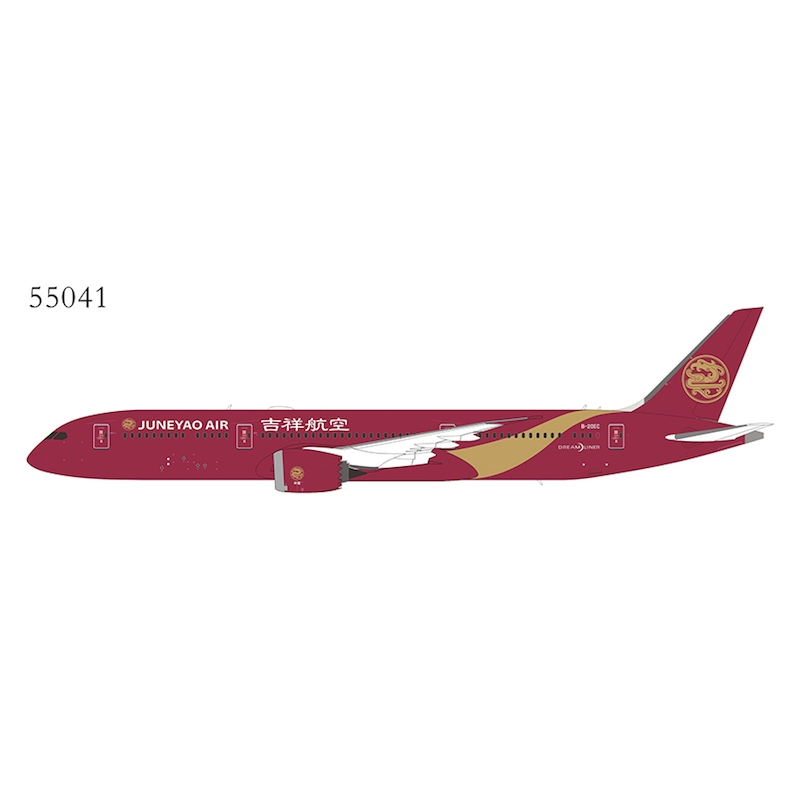 Juneyao Airlines 787-9 Dreamliner B-20EC (1:400)