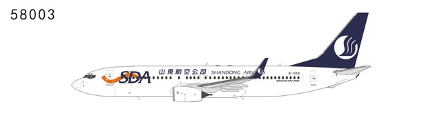ShanDong Airlines 737-800 winglets B-1359 (1:400)
