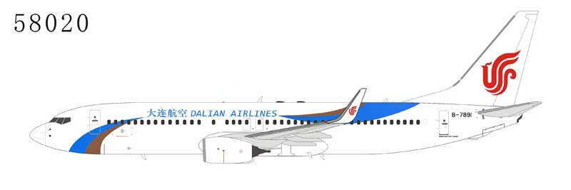 Dalian Airlines 737-800 with Winglets B-7891 (1:400)