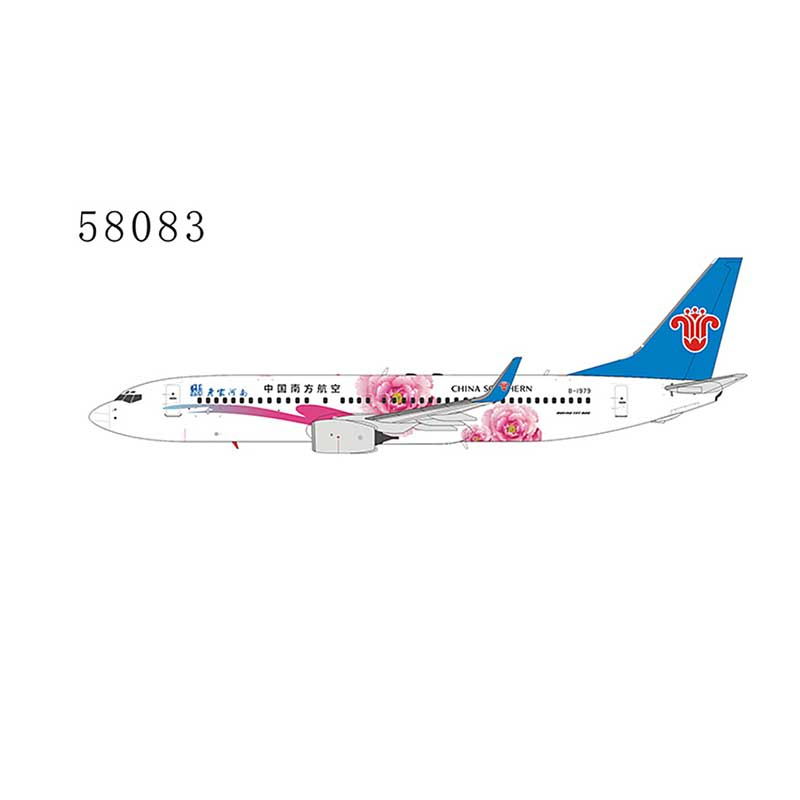 """China Southern Airlines 737-800 winglets B-1979 """"Home Town Henan"""" (1:400)"""