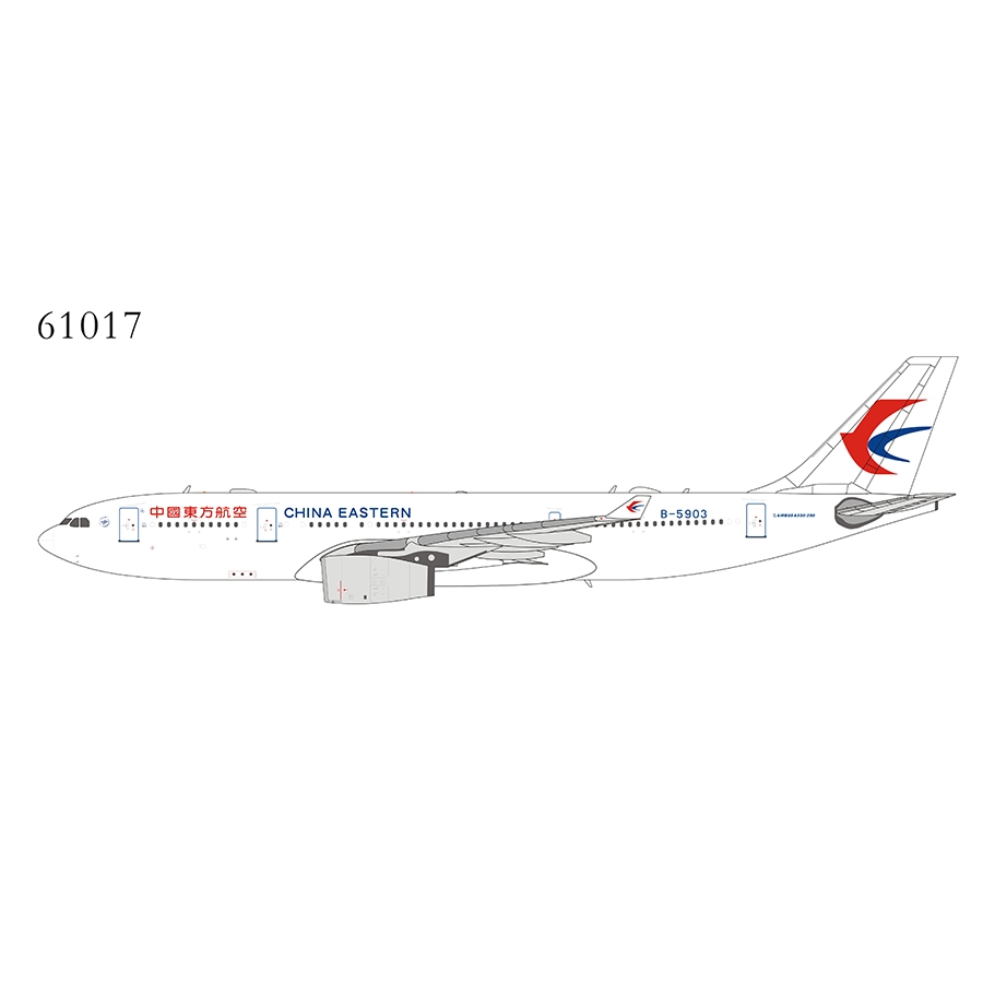 China Eastern Airlines A330-200 B-5903 (1:400)