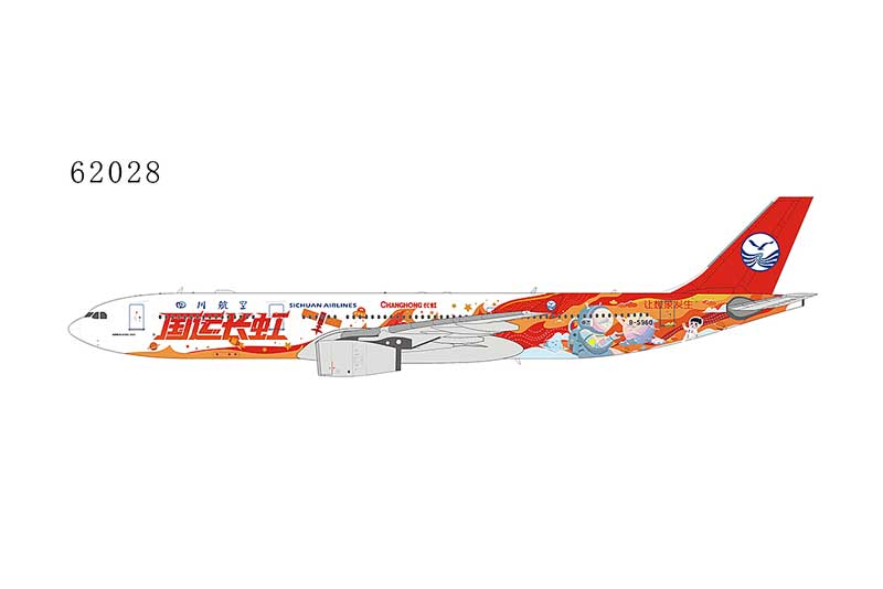Sichuan Airlines A330-300 B-5960 Changhong Colors (1:400)
