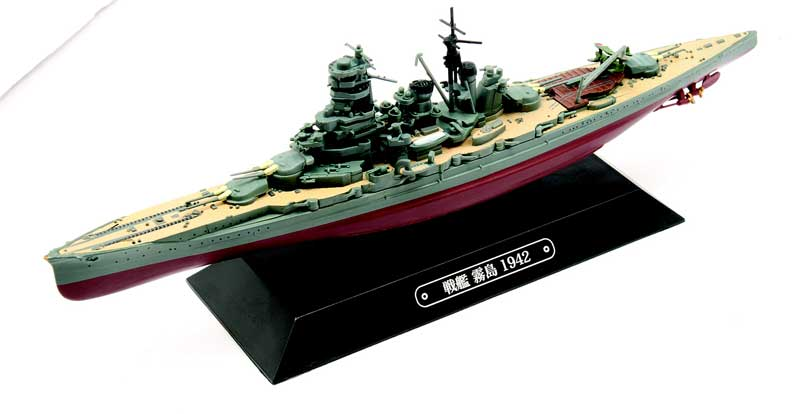 IJN battleship Kirishima - 1942 (1:1000) Clamshell packaging