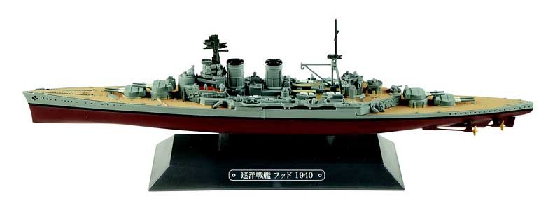 British battlecruiser HMS Hood - 1940 (1:1000) Clamshell Packaging
