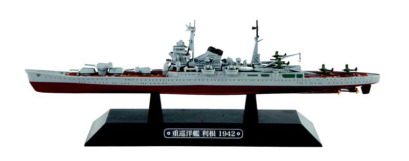 IJN heavy cruiser Tone - 1942 (1:1000) Clamshell Packaging