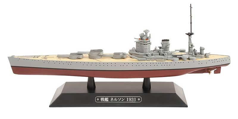 British battleship HMS Nelson - 1931 (1:1000) Clamshell Packing