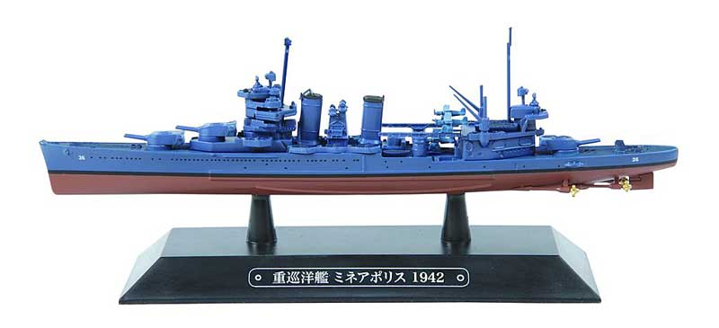 USN heavy cruiser USS Minneapolis (CA-36) - 1942 (1:1000) - Clamshell packaging
