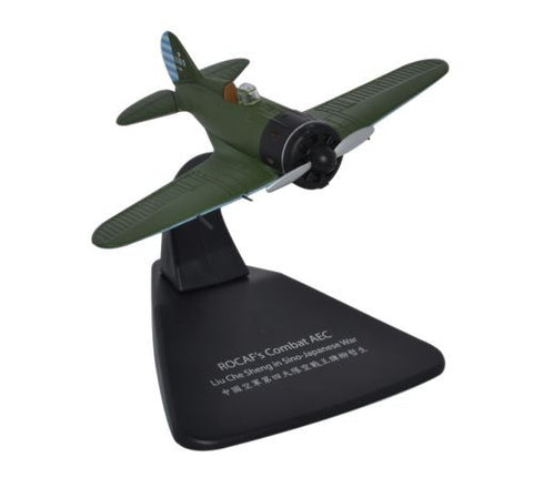 Polikarpov I-16 Type 10, 10-Victory Ace Liu Che Sheng, Republic of China (Taiwan) Air Force, Sino-Japanese War (1:72)