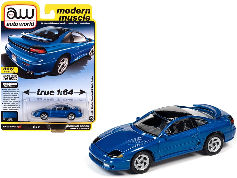 """1991 Dodge Stealth R/T Twin Turbo Mystic Blue Metallic with Black Top """"Modern Muscle""""  1/64"""
