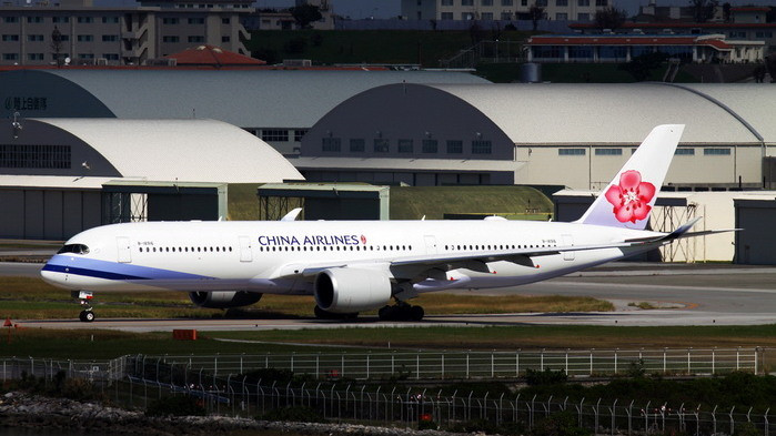 China Airlines A350-900 B-18916 (1:400)