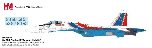 Su-35S Flanker E Russian Air and Space Force (VKS), Nov. 2019 (1:72) No BORT number. Decals for 50 - 53 are included