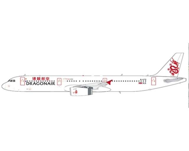 Miscellaneous Airbus A321 B-HTD (1:400)